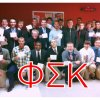 2010s Phi Sig
